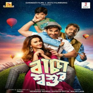 Jeet new movie Baccha Shoshur 2019 Mp3 Song