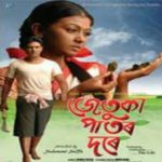 Jetuka Pator Dore 2019 Assamese Mp3 Songs