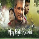 Maj Rati Keteki (2017) Movie Songs