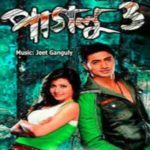 Paglu 3 Mp3 songs Download