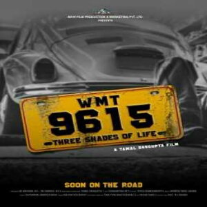 WMT-9615 (2019) Movie Mp3 Songs