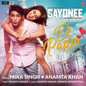 Sayonee (2020) Mp3 Songs