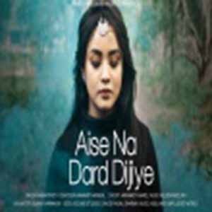 Aise Na Dard Dijiye Anurati Roy Mp3 Song